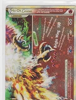 Pokemon - Heart Gold & Soul Silver - Gold Star Holofoil - Ho-Oh Legend Card Lower Half - 112/123