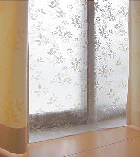 MEIWA 断熱カーテンライナー(採光レースリーフ柄) 100cm×225cm 2枚セット ベージュ