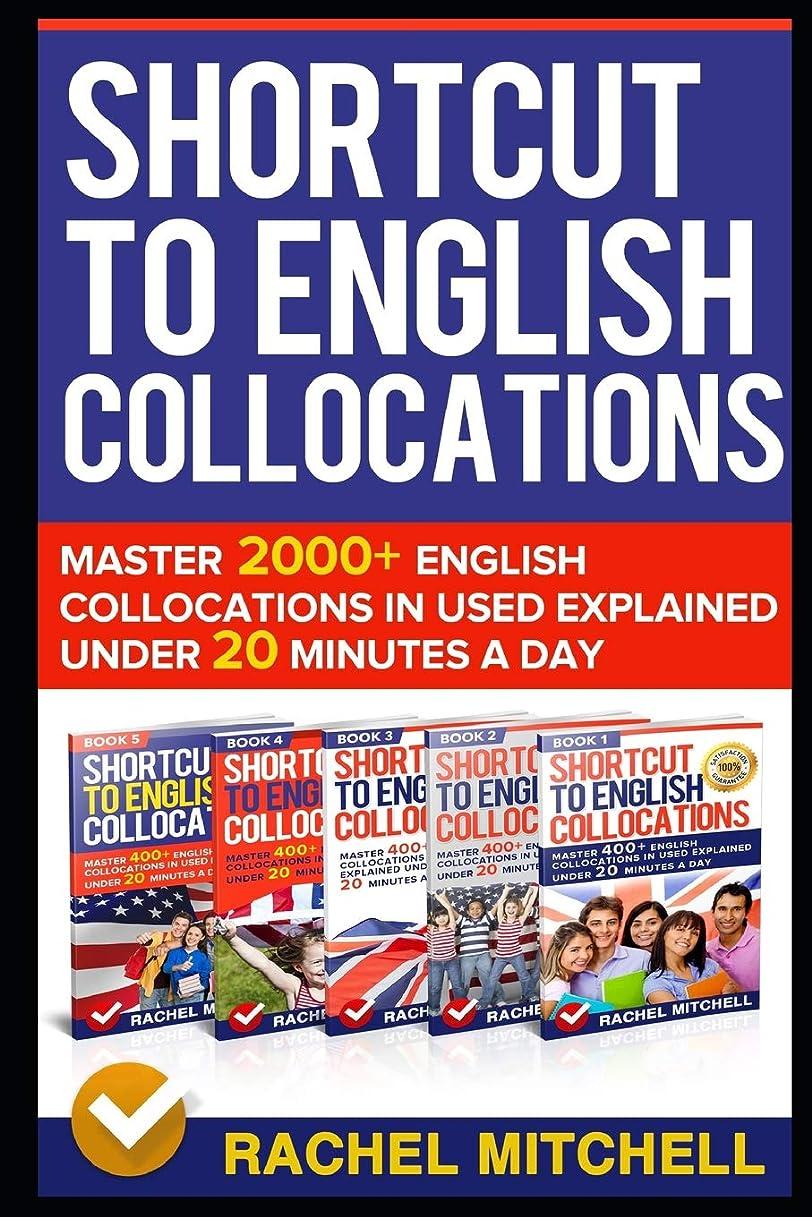 永久に分岐するガジュマルShortcut To English Collocations: Master 2000+ English Collocations In Used Explained Under 20 Minutes A Day
