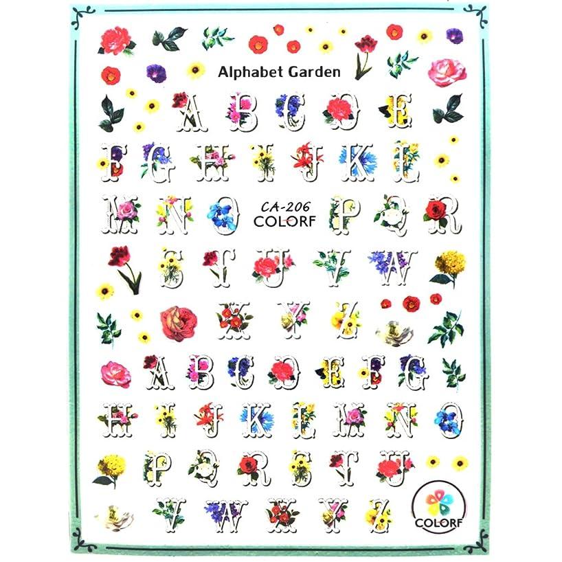 植物学ブランド名戸口【CA-206】 アルファベットガーデンシール 【白】