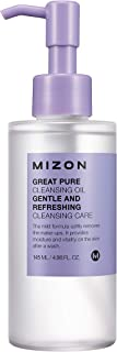 Mizon Great Pure Cleansing Oil, Facial Cleansing Oil to Remove Make-up and Moisturize Skin, Soft and Deep Cleansing with 4...