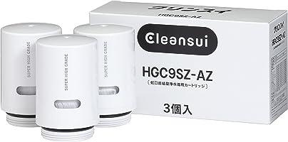 Clinsky 净水器 滤芯 更换用 HGC9S ×3个装 增量包 CSP系列 HGC9SZ-AZ
