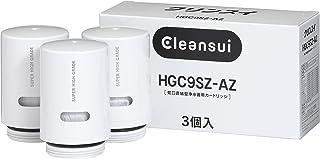 家で人気のあるクリンスイ浄水器カートリッジ交換用HGC9S×3本ランキングは何ですか