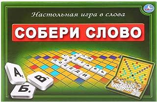 Russian Board Game Scrabble Slovodel Erudite