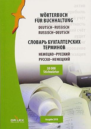 W�rterbuch f�r Buchhaltung Deutsch-Russisch Russisch-Deutsch