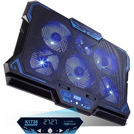 KEYNICE 冷却ファン ノートパソコン 冷却パッド 冷却台 LED搭載 超静音 USBポート2口 USB接続 風量調節可 高度調節可 17インチ型まで対応 6ファン (ブルー)