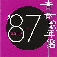 青春歌年鑑 1987