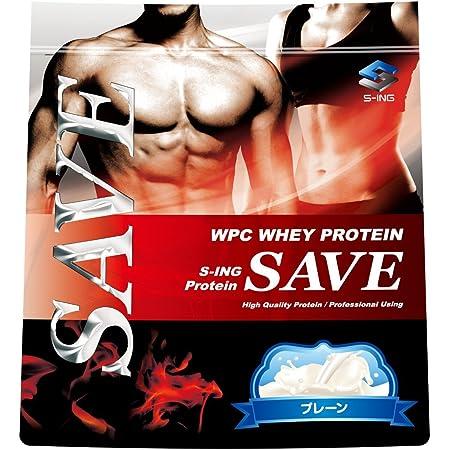 SAVE プロテイン プレーン 5kg WPC ホエイプロテイン 人口甘味料・香料 無添加