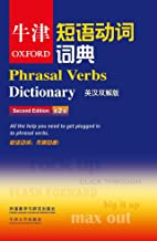 OXFORD Phrasal Verbs Dictionary(Chinese-English&English-Chinese)(2nd Edition) All the help you need to get plugged in the phrasal verbs.