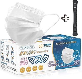 マスク 使い捨てマスク 不織布 [日本国内検品] 3層構造高密度フィルター素材 お出かけ安心 通気性 ふつうサイズ 男女兼用 箱付き 50枚入り マスクバンド1枚付き