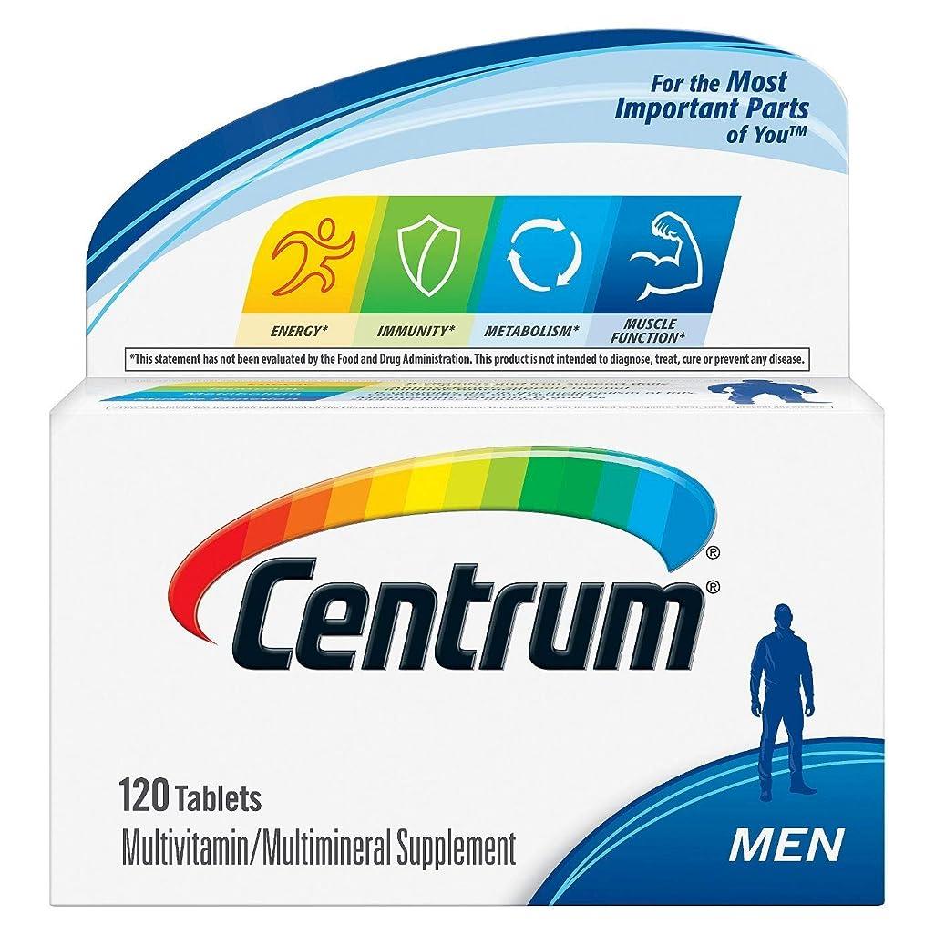 魅力メナジェリー織機セントラム Centrum メンズ マルチビタミン サプリメント タブレット 120粒 [並行輸入]