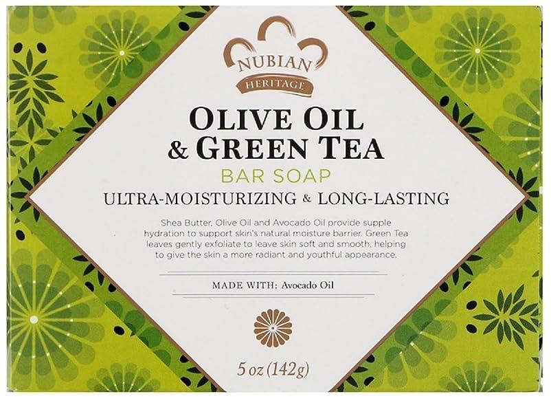サービスラブ指Nubian Heritage - 棒石鹸のオリーブ及び緑茶のオリーブ及び緑茶 - 5ポンド [並行輸入品]