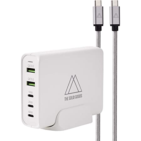 Powergence Pro 110W 5-Port (USB C and A) PD Wall Charger and Power Adapter with QC 3.0 [The Solid Goods]