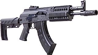Crosman CAK1 Full or Semi-Auto CO2-Powered 4.5mm BB Air Rifle