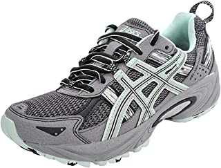 Best Running Shoes For Women With Wide Feet of 2021