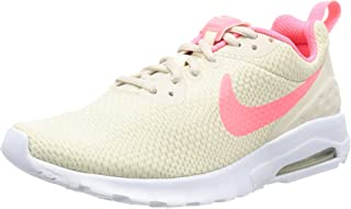 Nike Zoom Train Incredibly Fast Mens Running Trainers 844803 Sneakers Shoes
