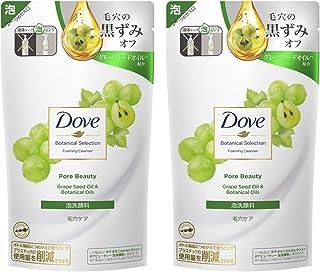 Dove(ダヴ) 【まとめ買い】 毛穴 黒ずみ 角質 ボタニカルセレクション ポアビューティー 泡洗顔料 詰替え用 135mL×2個 上質でみずみずしいウォーターフルーツの香り