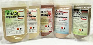 Khadi Omorose Amla Reetha Bhringraj Shikakai Hibiscus Powder (100 GRAMS EACH) TOTAL 500 GRAMS (BEST COMBO FOR HAIR CONDITI...