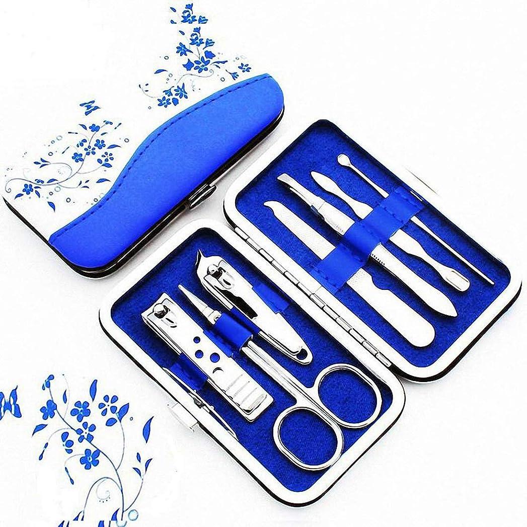 フルート下位時計回り爪切りセット携帯便利のグルーミング キット ステンレス製 つめきり 7点セット