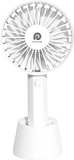 携帯扇風機 Dremegg ハンディ扇風機 3段階風量 三角度調整 8時間連続運転 小型だが強風 静音 USB 充電式 手持ち 卓上 扇風機 熱中症 暑さ対策 DG-F03(ホワイト)