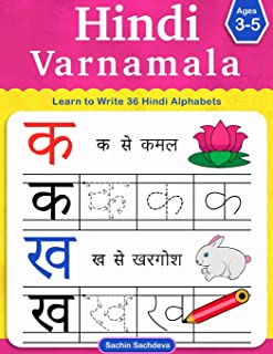 Best hindi learning for kids Reviews
