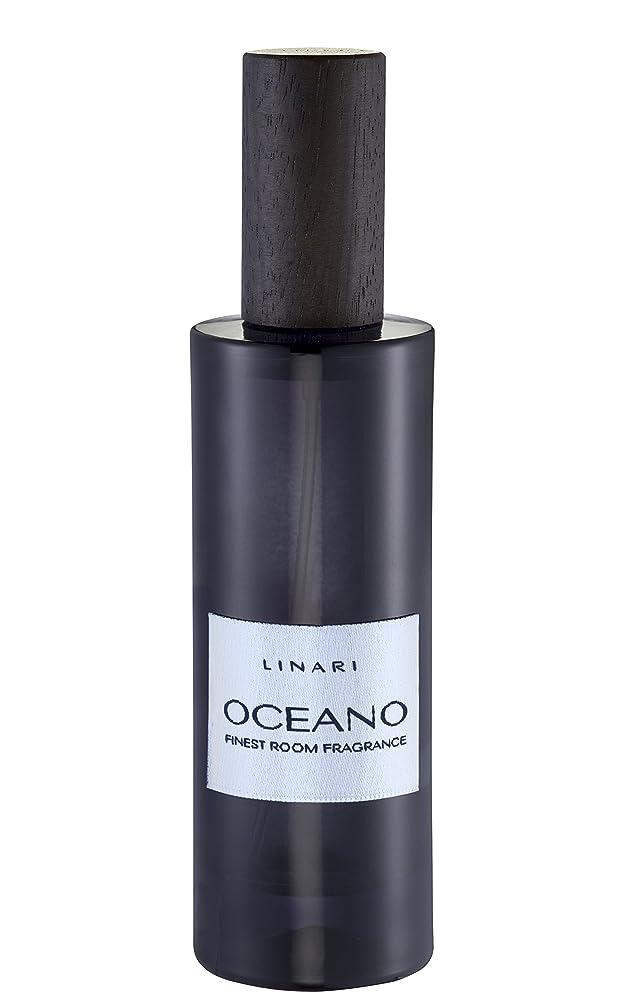 役員協力する害虫LINARI リナーリ ルームスプレー Room Spray オセアノ OCEANO BLACK AMETHYST LINE