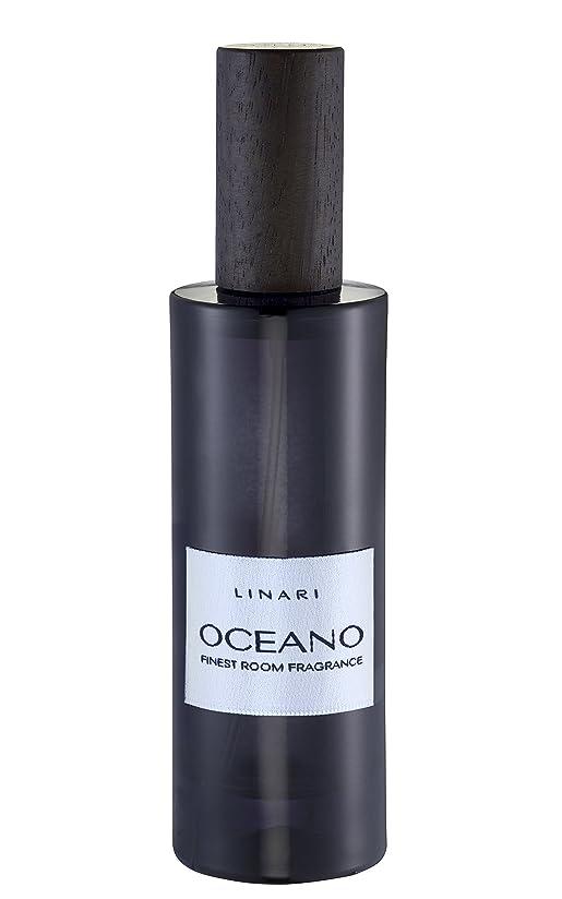 ティームまもなく農村LINARI リナーリ ルームスプレー Room Spray オセアノ OCEANO BLACK AMETHYST LINE