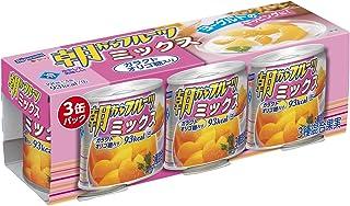 はごろも 朝からフルーツミックス 190g×3缶 (4096)
