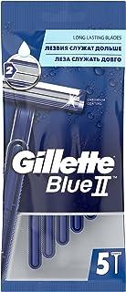 Gillette Blue II Men's Disposable Razors x5
