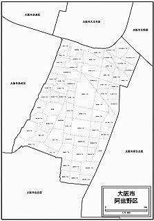 大阪市阿倍野区の白地図 A1サイズ 2枚セット