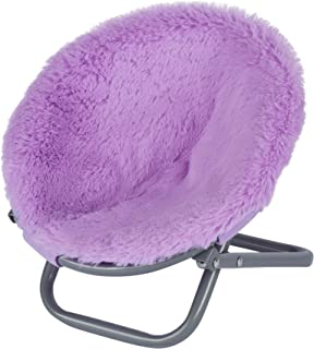 My Life As Lavender/Purple Saucer Chair for 18