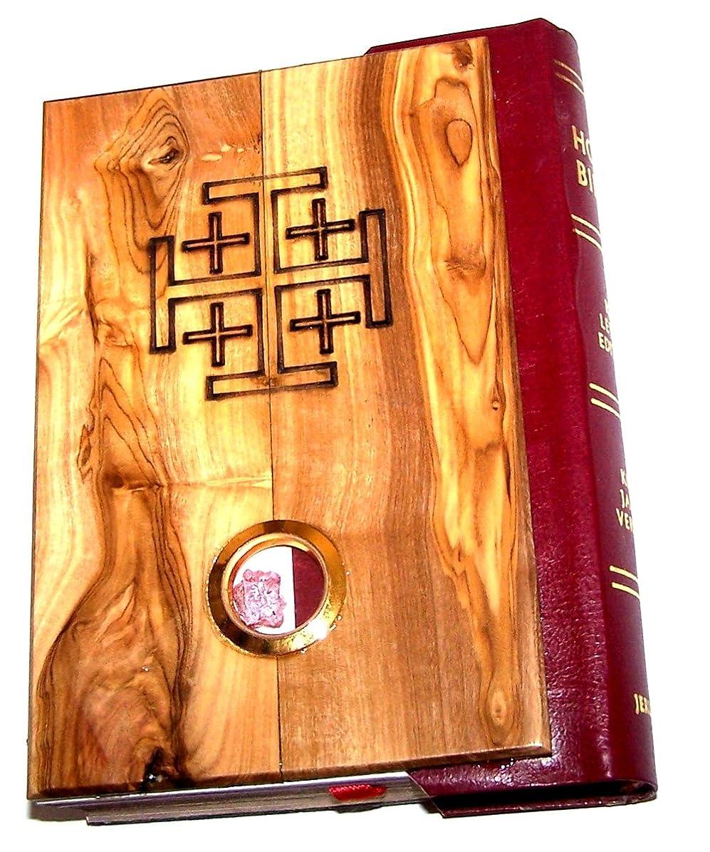 払い戻しチャーム過去Olive Wood Millennium Bible With ' Incense ' ~記念すべきKing James Version of the Old and the New Testament