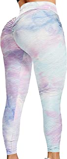 SEASUM Women's High Waist Ruched Slimming Yoga Pants Workout Butt Lifting Textured Stretchy Leggings