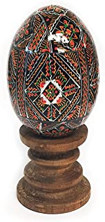 World Faith Pysanky Goose Egg Size Pysanka Hand Painted Egg Wooden Ukrainian Egg On Carved Stand 5 Inch Tall