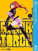 表紙: BLACK TORCH 2 (ジャンプコミックスDIGITAL)   タカキツヨシ