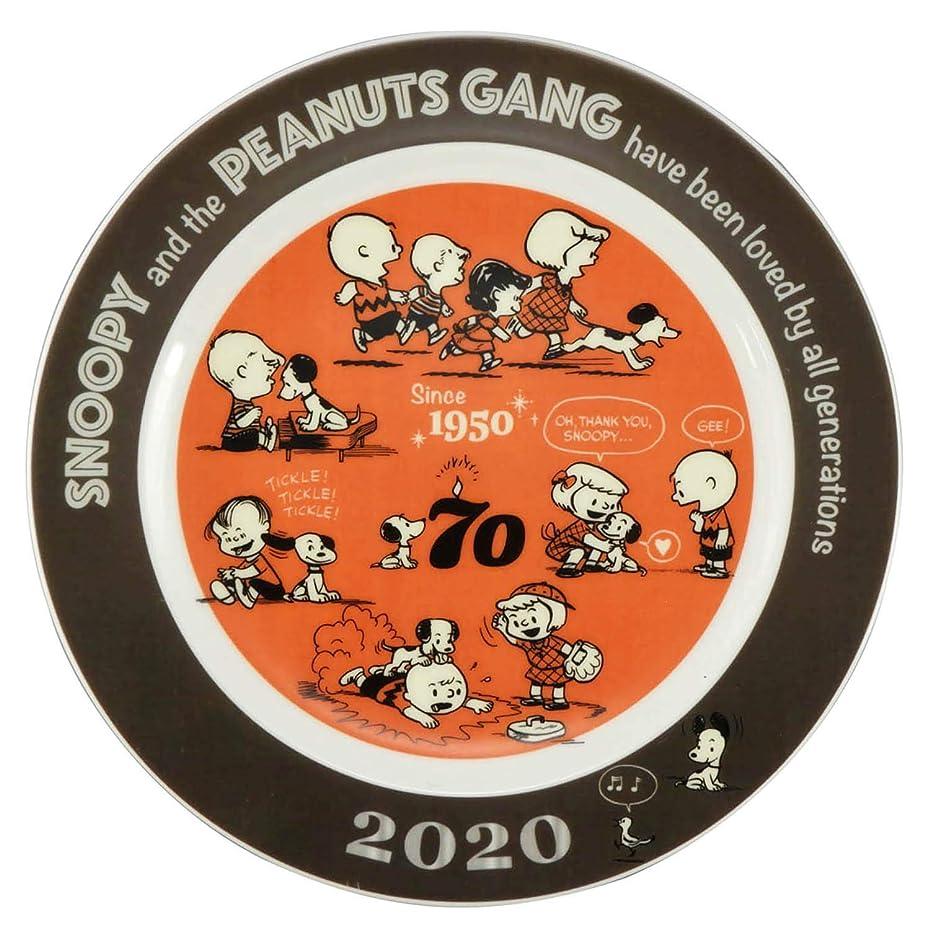 あなたのもの集める増幅する山加商店 中皿 ブラウン 20cm スヌーピー 2020年 イヤーズ プレート SN2020YP