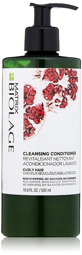 唯物論の繊維by Matrix CLEANSING CONDITIONER FOR CURLY HAIR 16.9 OZ by BIOLAGE