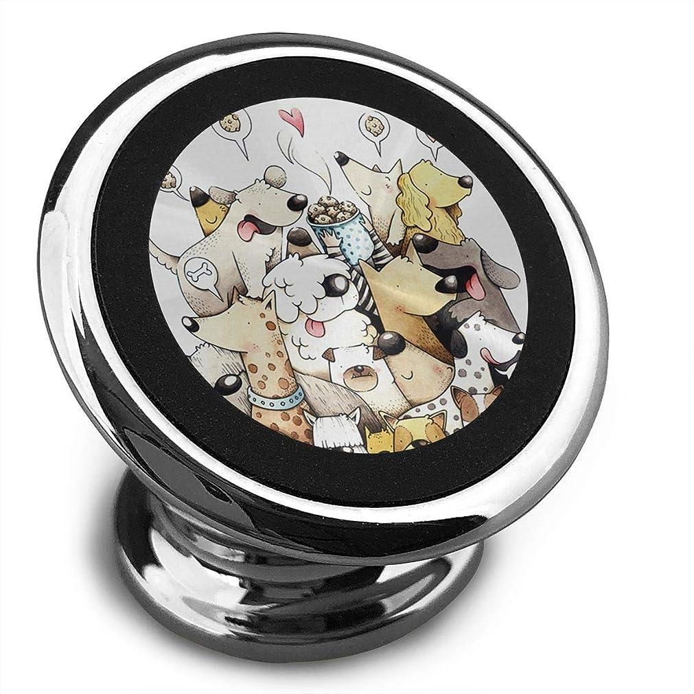 ハプニング初心者合併症マグネット式車載スマホホルダー 360度回転 粘着式 かわいい犬 Iphone X/ 8 / 7/ 7 Plus/6s Plus など多機種対応 着脱簡単 片手操作
