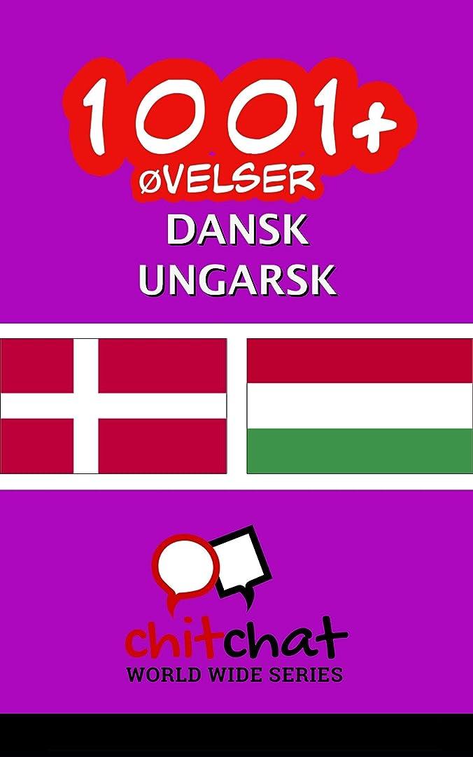 姿勢干ばつエンドウ1001+ ?velser dansk - Ungarsk (Danish Edition)