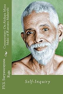Commentary On Akshara Mana Malai Of   Ramana Maharishi (English Edition)
