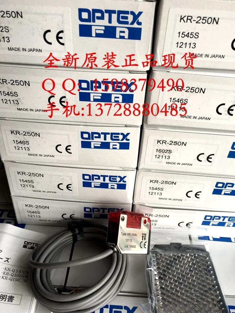 KR-250N SEAL limited product Photoelectric Rapid rise Switch