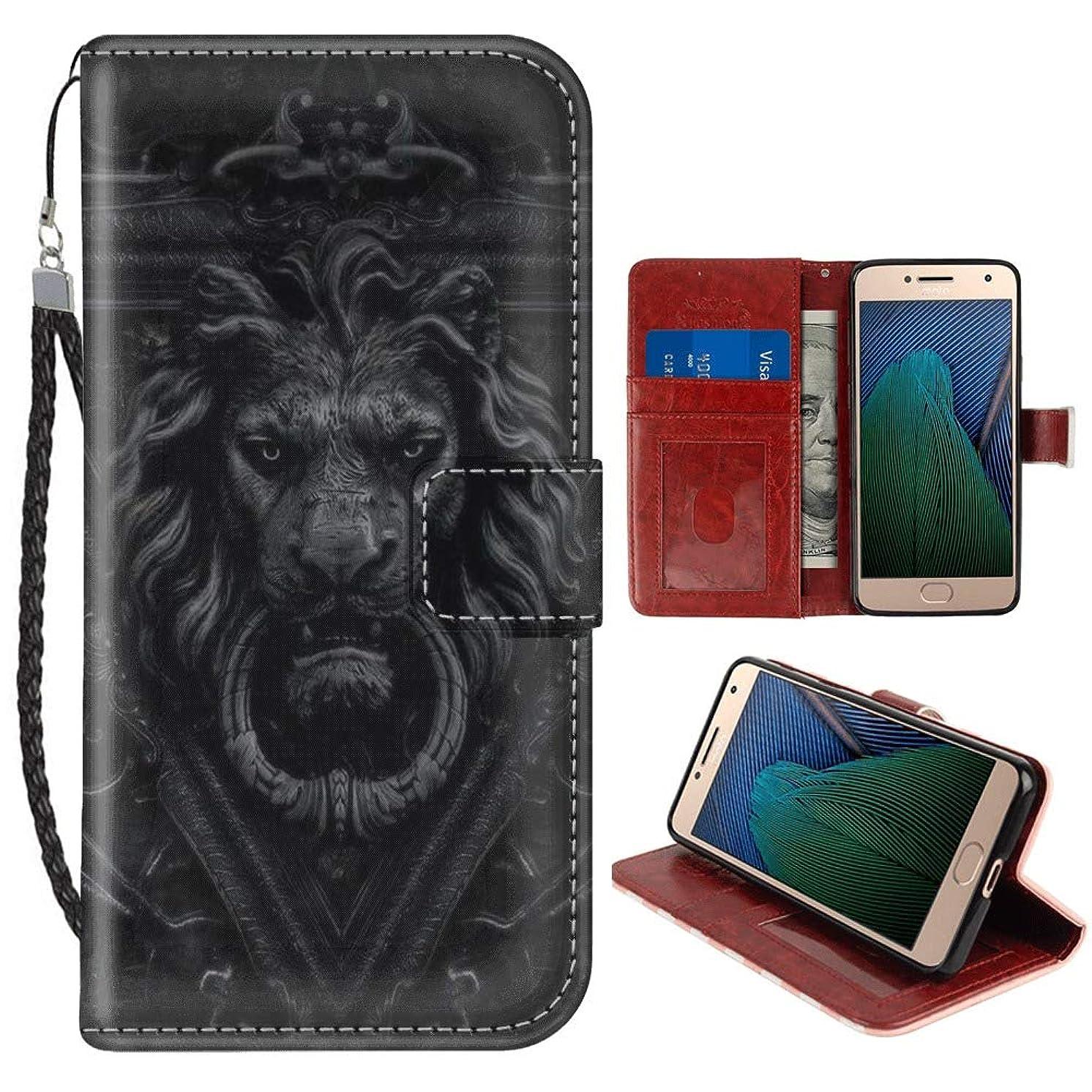 SITUOLI Lion Door Handle Moto G5 Plus Wallet Case Wrist Strap Standable Kickstand PU Leather Card Holder Phone Case for Moto G5 Plus