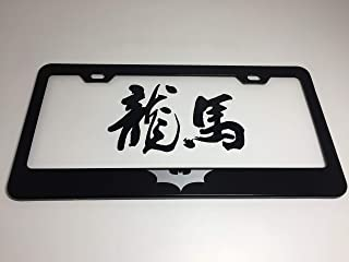 KuraSpeed Batman Bat Logo Stainless Black Metal License Plate Frame with Screw Caps