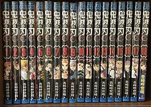 鬼滅の刃 コミック 1-18巻セット