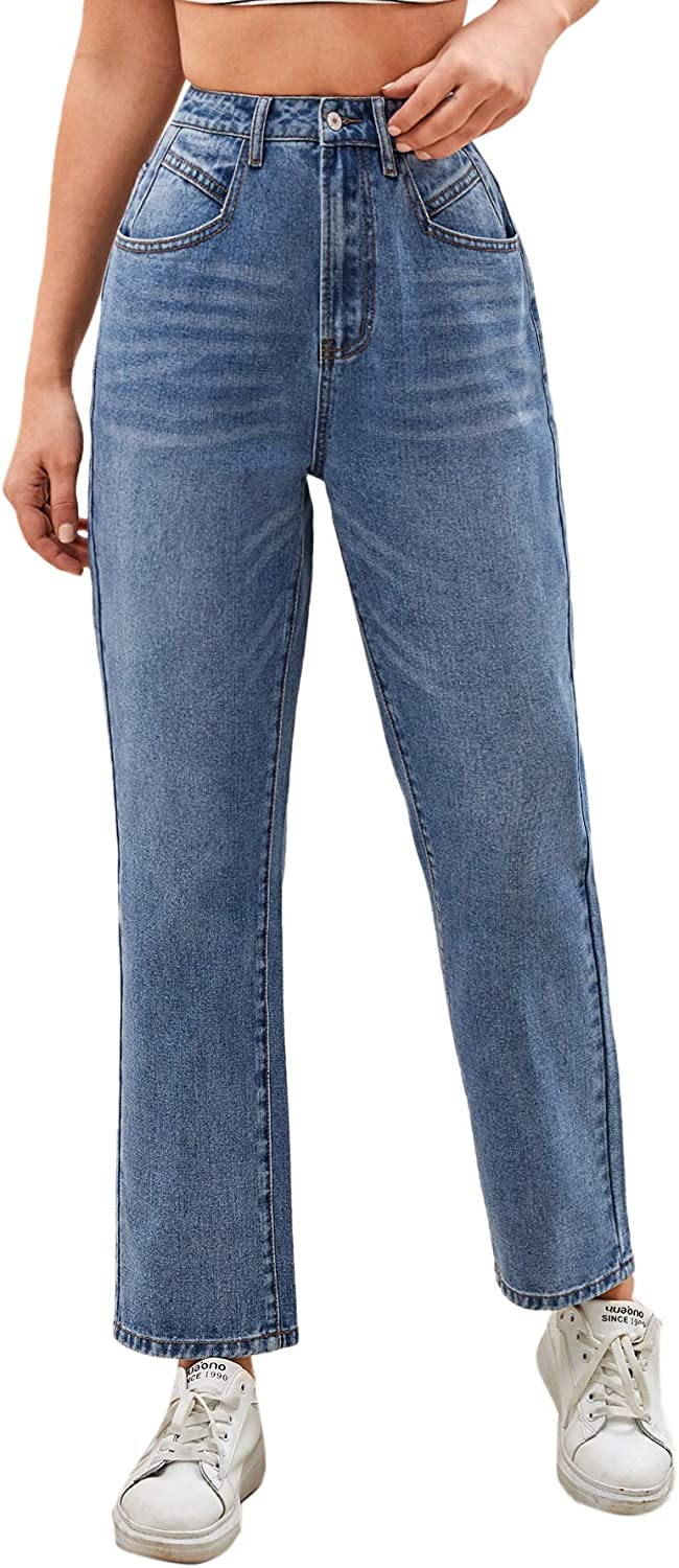 SOLY HUX Women's Casual High Waisted Jeans Straight Leg Denim Pants