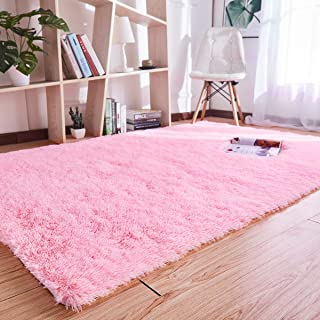Amazon.com: Pink - Area Rugs, Runners & Pads / Home Décor ...