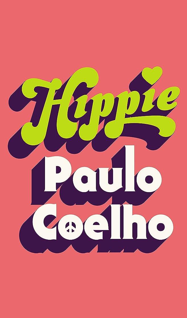 ジュニアエチケット弁護士Hippie (English Edition)