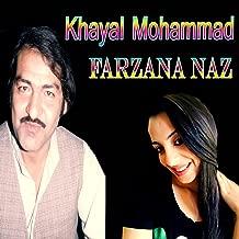 Khayal Mohammad, Farzana Naz