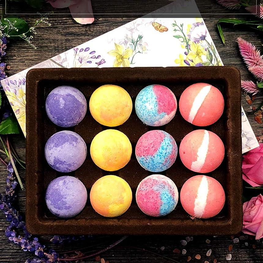 光のスキャンデッドロックバスボム 炭酸 入浴剤 ギフト 手作り お風呂用 12つの香りキット 天然素材 カラフル バスボール 母の日 プレゼント