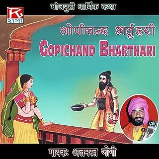 Gopichand Bharthari